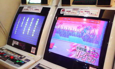 IMG_osaka_gamecenter_kasuga_genpei