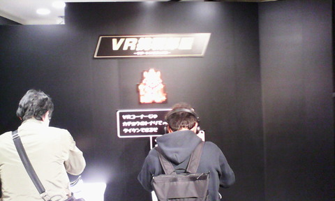IMG_gccx_museum_vr