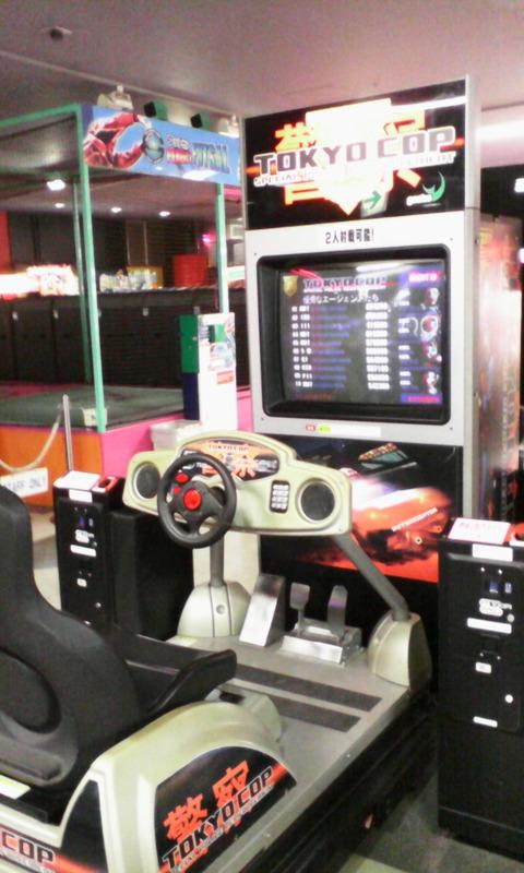 yokohama_cosmoworld_gamecenter_tokyo_cop
