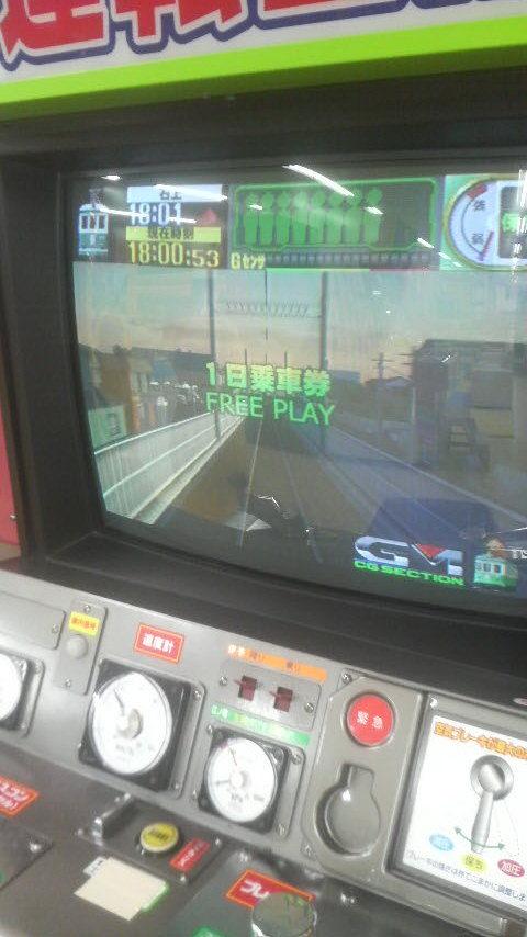 xP2460032