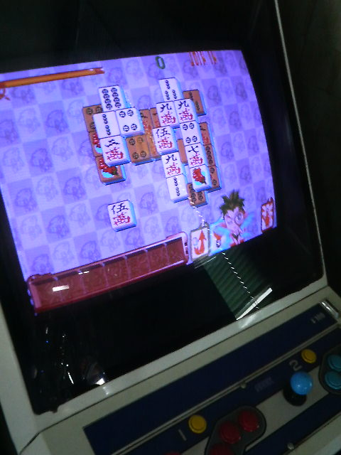 xP1670079