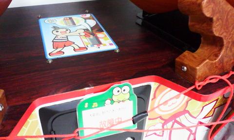 maebashi_suzuran_game_taiko_ng