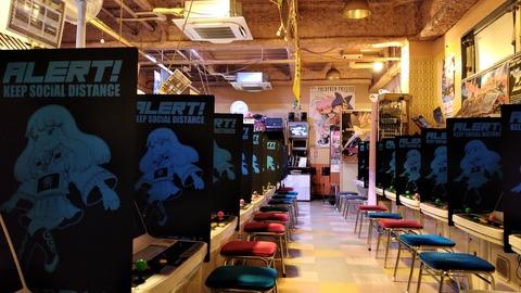 takadanobaba_mikado_gamecenter_guardboard