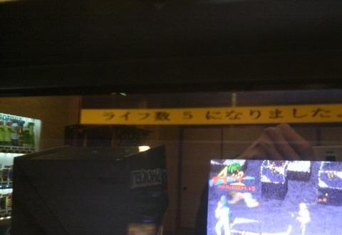 yamanashi_isawa_onsen_viewhotel_virtua_cop2