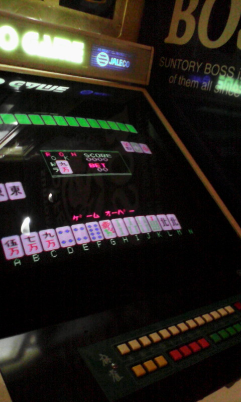 IMG_shinbashi_ridd_mahjong