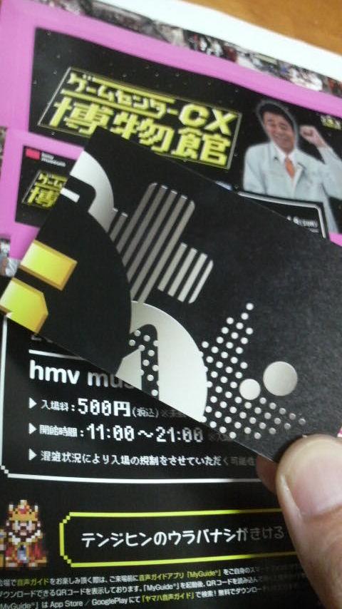 xP1800140