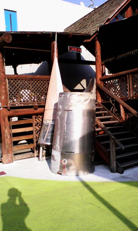 IMG_daikeien_rocket