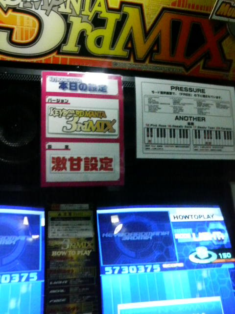 xP1210041