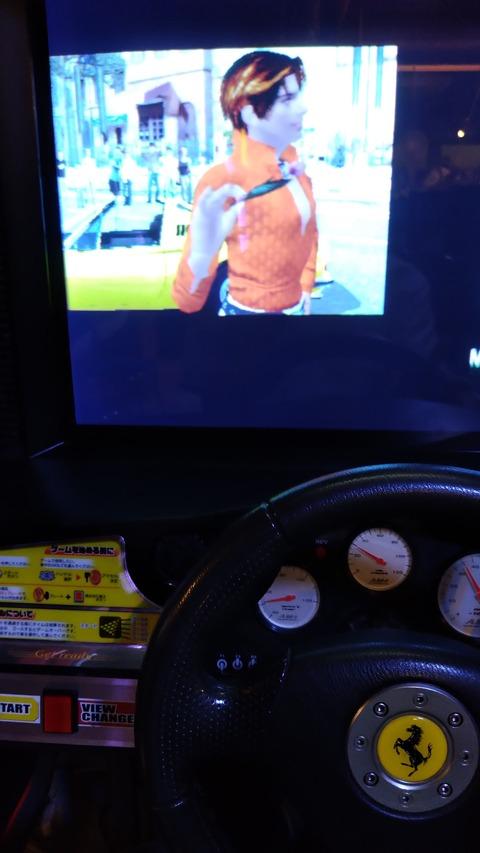 takadanobaba_mikado_gamecenter_outrun2
