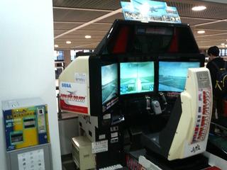 xP2900015