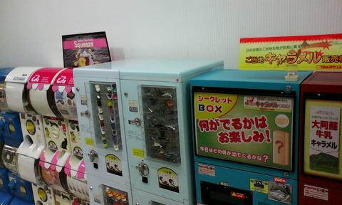 maebashi_suzuran_game_gacha