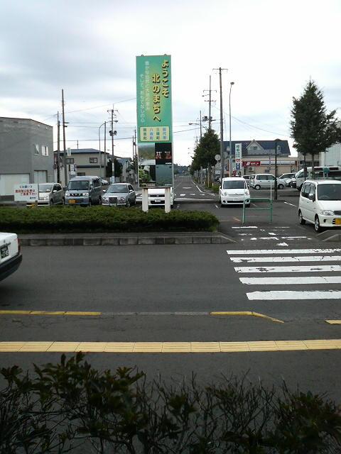 P2420164