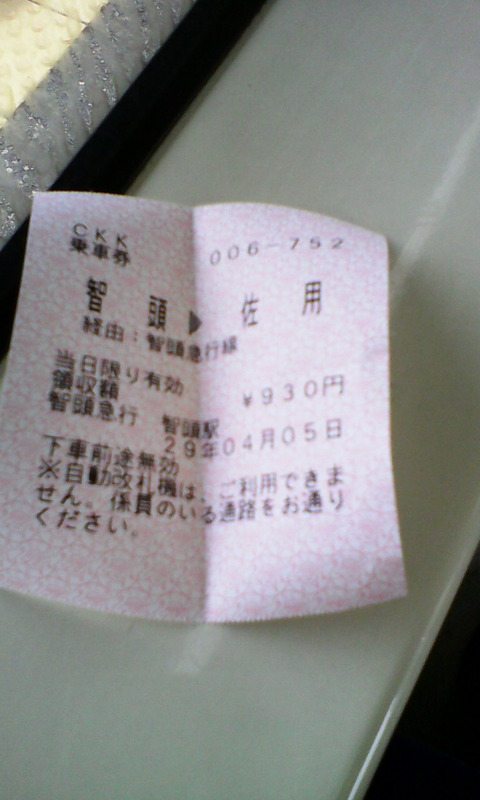 IMG_chizu_ticket