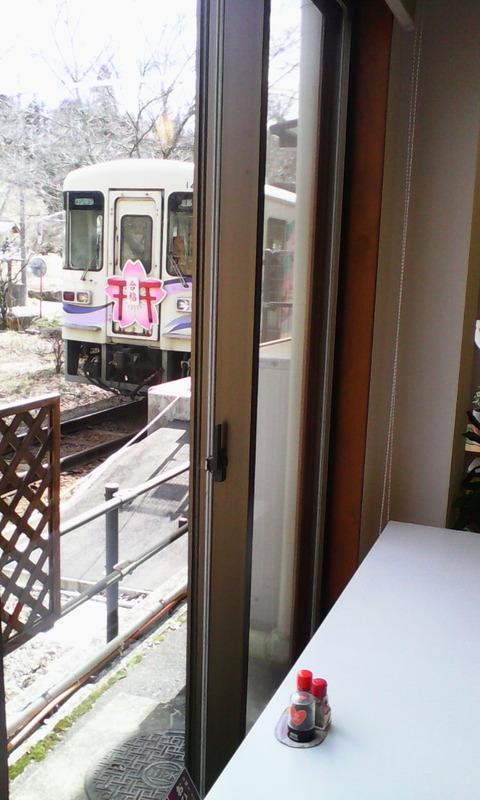 ena_kantenkan_train_view