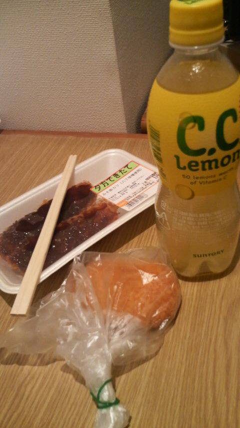 nagoya_valor_foods
