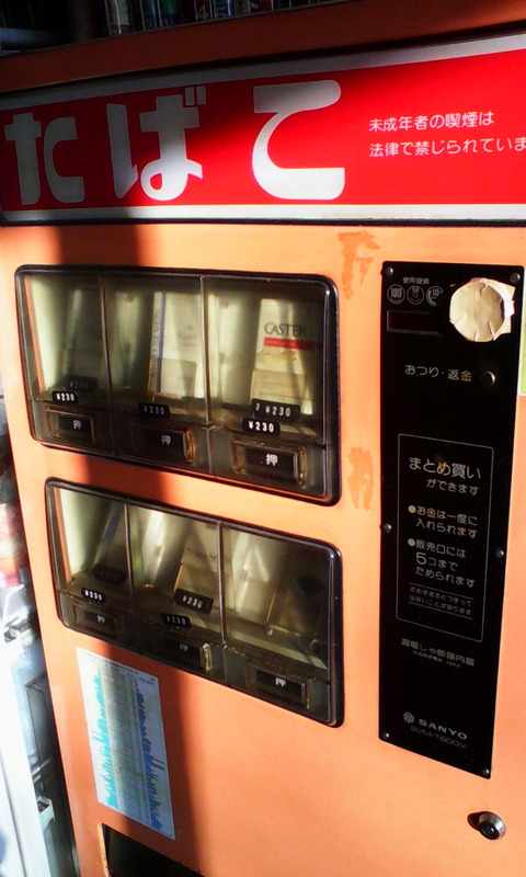 nagoya_morning_cafe_tokugawa_vender