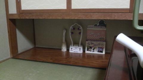 yamanashi_isawa_onsen_viewhotel_tool