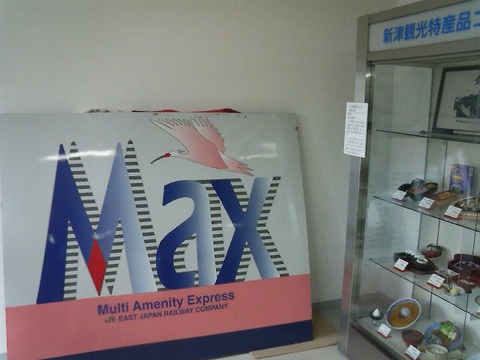xP1710166