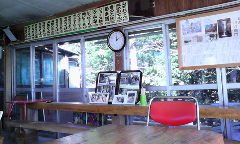 yamanashi_syosenkyo_ropeway_diner