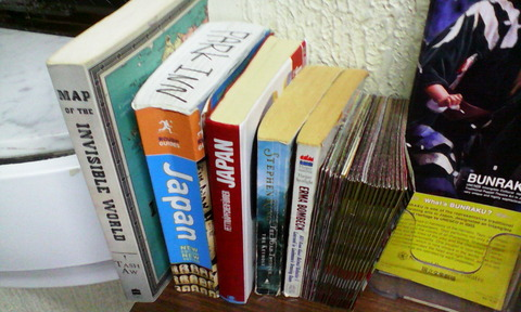 IMG_osaka_hotel_parkinn_book_foreigner