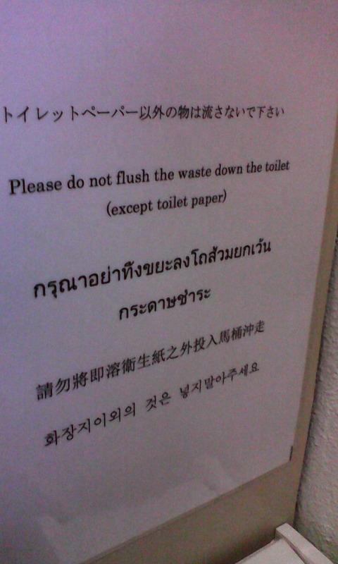 IMG_rz_caution_restroom