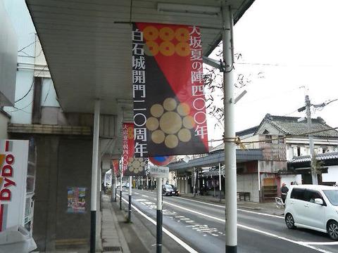 xP1470021