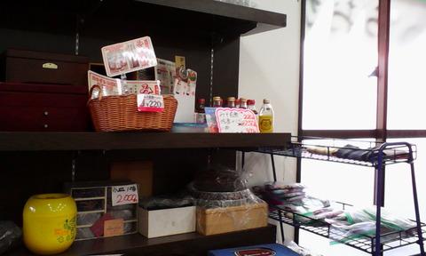 chiba_sakura_ichioka_goods