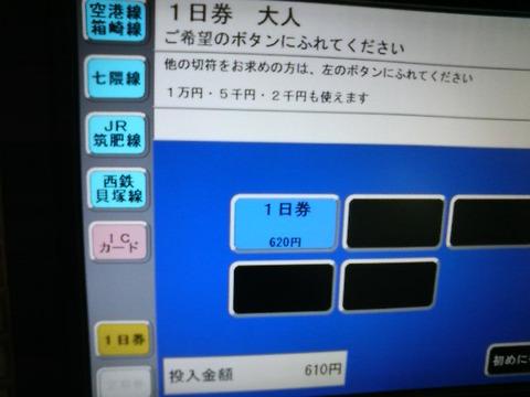 xP1290019