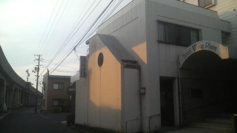 xP2390011