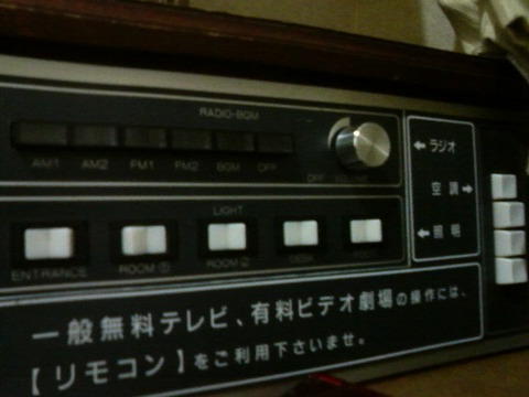 xP1710002