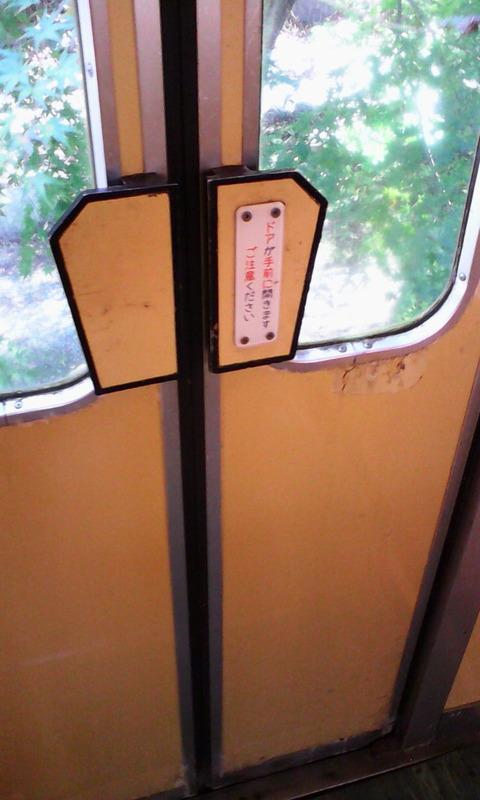 watarase_train_restaurant_seiryu_door
