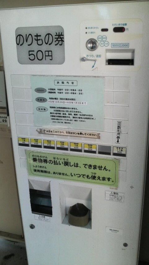 xP1770089