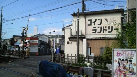 shibamata_coin_laundry