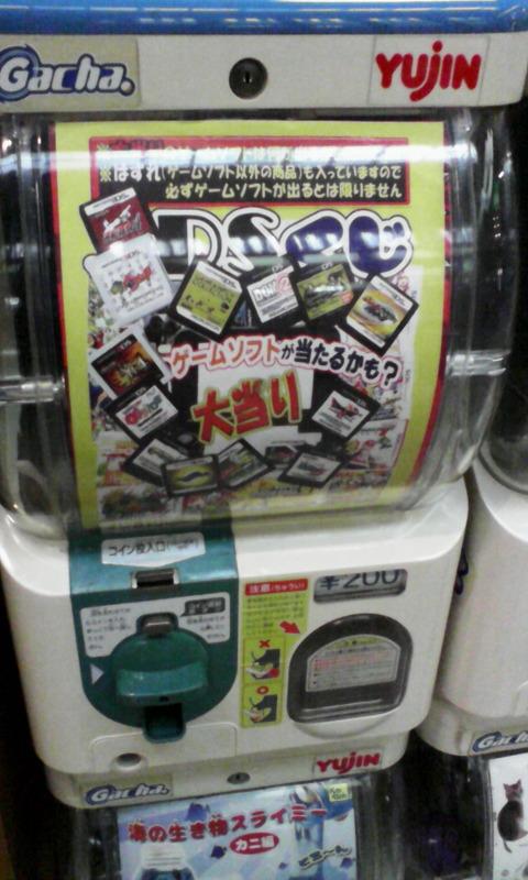 yamanashi_isawa_onsen_viewhotel_ds_vender