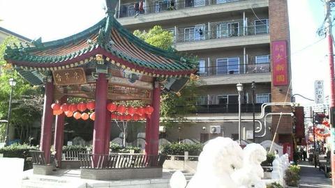 yokohama_chinese_yamashita_tyo_park