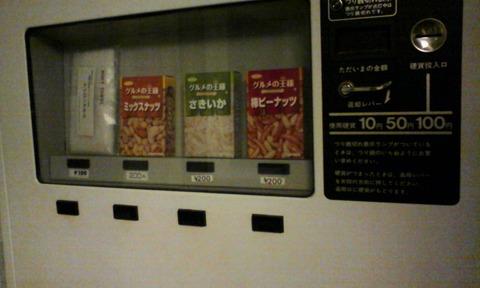 IMG_maebashi_longsand_hotel_vender