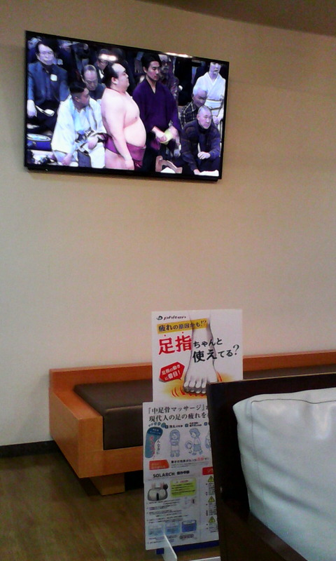 yamanashi_hotel_hana_isawa_massage