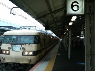 P2930016