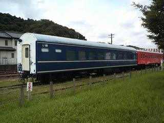 xP2320039