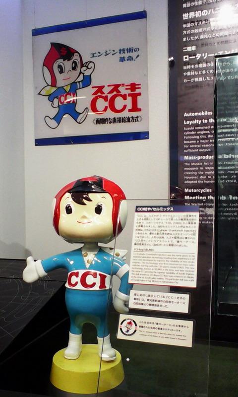 suzuki_history_cci