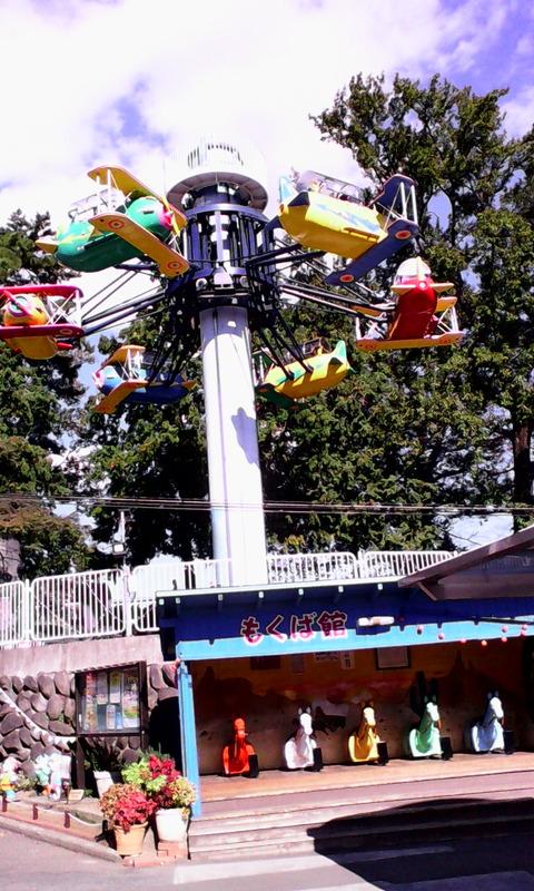 IMG_maebashi_lunapark_mokuba