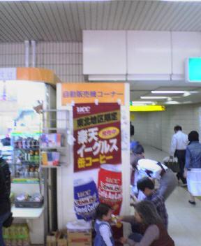 raku-ucc.jpg