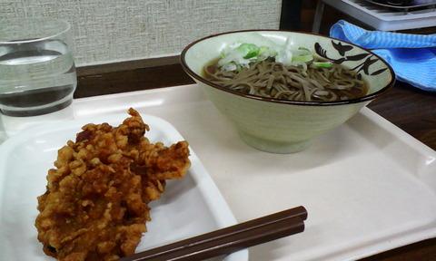 yamanashi_koufu_sanzoku_soba