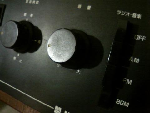 xP1690001