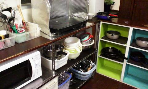 IMG_rz_kitchen