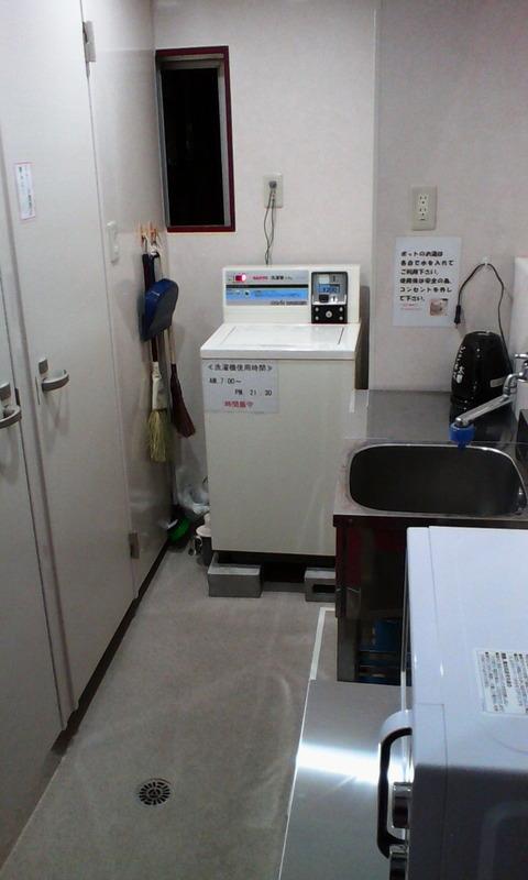 IMG_taikou_toilet