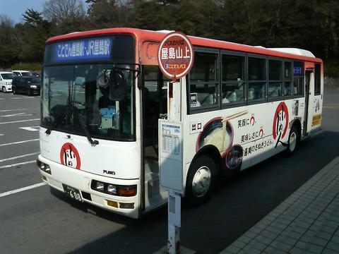 xP1360217