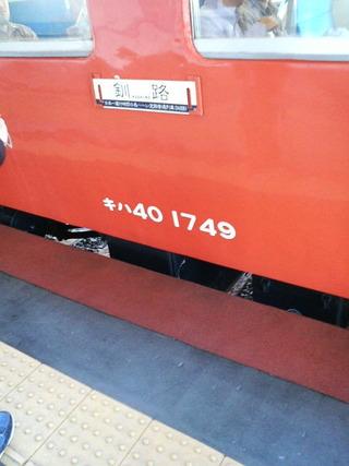 P2110099