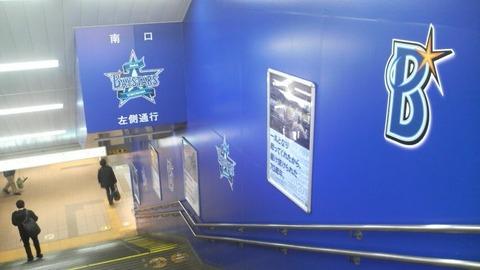yokohama_kannai_station_baystars