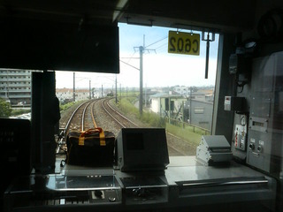 P2130026